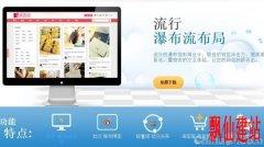 爱图谱:国内第一款完全免费开源购物分享系统
