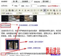 站长必备:dedecms正文自动排版、伪原创插件